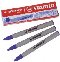 Ersatzpatrone 3ST 0,3mm blau