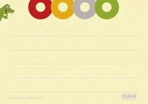 Karten für Lernkartei A8 , liniert, 100 Stück